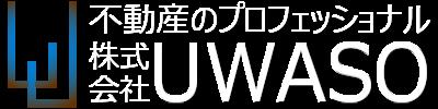 株式会社UWASO|不動産のプロフェッショナル